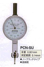 Model # PCN-SU - TEST DIAL INDICATOR 0.001 x 0.14 mm NON-ELECTRIFYING & COMPLETE ANTI-MAGNETIC