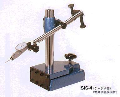 Model # SIS-4 - DIAL GAUGE STAND with fine adjustement