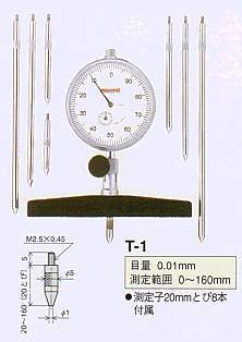 Model # T-1 - DIAL DEPTH GAUGE 0.01 x 160 mm with 207F-T