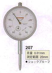 Model # 207 - DIAL GAUGE 0.01 x 20 mm Lug back