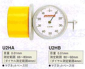 Model # U2H-B DIAL INSIDE GAUGE 0.01 x 80-92 mm