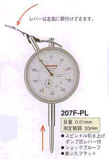 Model # 207F-PL - DIAL GAUGE 0.1 x 20 mm Pull up Lever