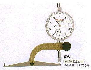 Model # XY-1 - LEVER-TYPE CONTACT Fixed lever type