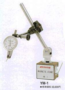 Model # YM-1 - MAGNETIC STAND Angle adjustable type