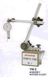 Model # YM-2 - MAGNETIC STAND with fine adjustment