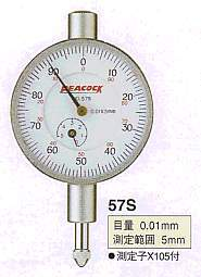 Model # 57S - DIAL GAUGE 0.01 mm x 5 mm Miniature