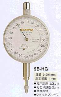 Model # 5B-HG - DIAL GAUGE 0.001 x 1 mm High Accuracy