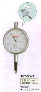 Model # 107-SWA - DIAL GAUGE 0.01 x 10 mm oil-proof