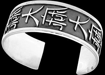 .925 Sterling Silver Cuff Bracelets Chinesse Symbols B035