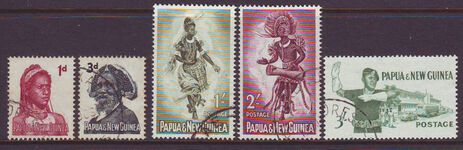 PAPUA NEW GUINEA 1961 PICTORIALS USED SET 5