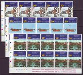 NEW ZEALAND 1979 PARLIAMENTARY CONFERENCE SG1207-9 IMPRINT BLOCKS MUH