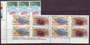 NEW ZEALAND 1979  HEALTH STAMPS SG1197-99 IMPRINT BLOCKS MUH