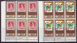 NEW ZEALAND 1978 HEALTH STAMPS SG1179-80 IMPRINT BLOCKS  MUH`