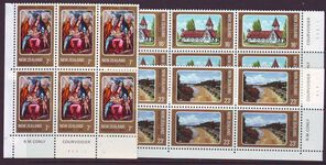 NEW ZEALAND 1978 CHRISTMAS SG1182-84 IMPRINT BLOCKS MUH