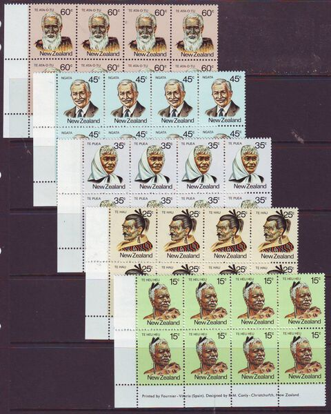 NEW ZEALAND 1980 FAMOUS MAORIS SG1232-36 IMPRINT BLOCKS MUH