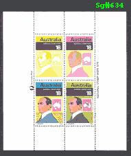 Sg#634 Scott#648 Stamp Week Miniature Sheet