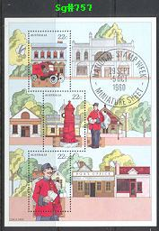 Sg#757 Scott#755a National Stamp Week Mini-sheet