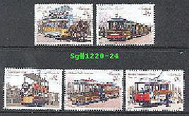 Sg#1220-24 Scott#1154-58 Historic Trams