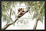 Sg#1551a Scott#1459a Koala Miniature Sheet
