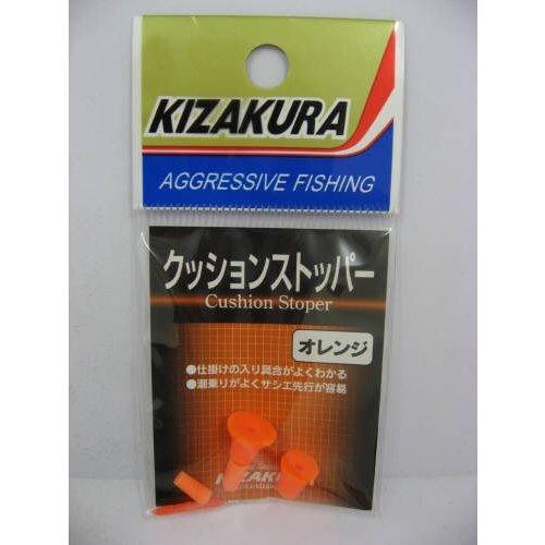 Kizakura Tide Receiver