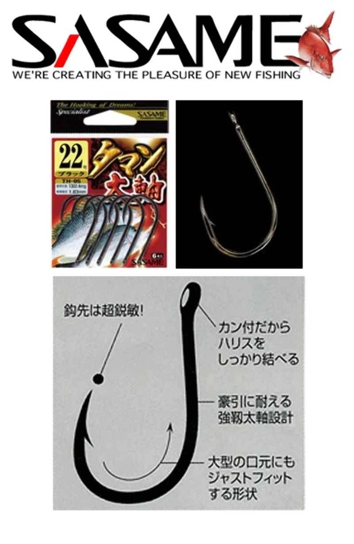 Gamakatsu FINE TAMAN Ring Eye Hooks